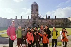 伦敦名校正寻两中国学生 为其打造暑期游学之旅