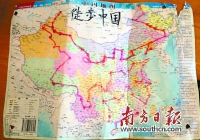 直奔中国地图上的最北端——漠河