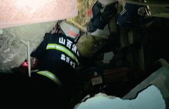 山西乡宁发生山体滑坡 应急管理部启动应急响应