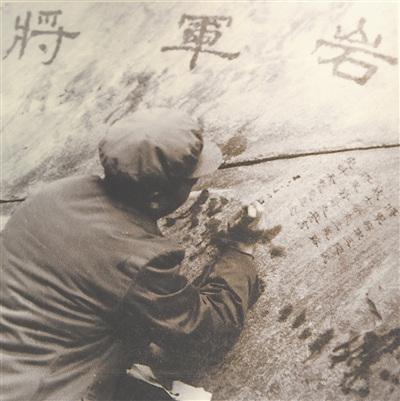 """解放军 出鞘 高原 路上 将军/高原路上的""""将军岩"""""""
