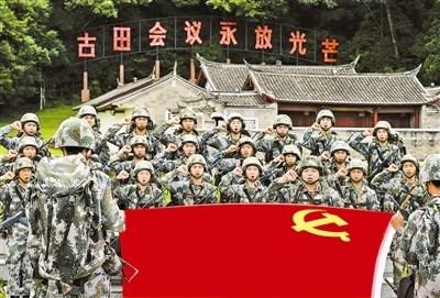 南京军区某部党员在古田会议会址前重温入党誓词