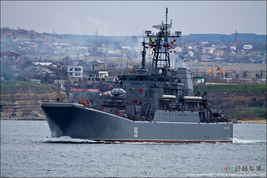 """俄""""凯撒•库尼科夫""""号大型登陆舰完成定期维护"""