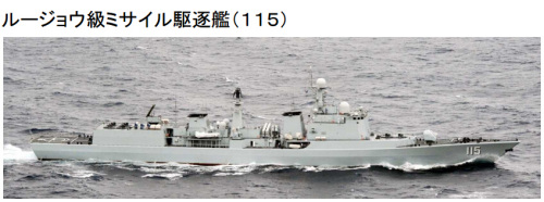 中俄將首次在日本海??章撗?高度融合貼近實戰