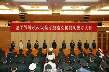 陆军领导机构、火箭军、战略支援部队成立 习近平授军旗