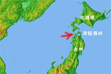 日媒:中国舰队穿越津轻海峡日军机导弹艇监视