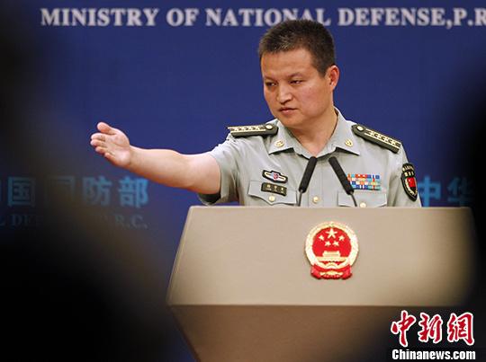 """中国国防部三个""""坚决""""回应南海仲裁案"""