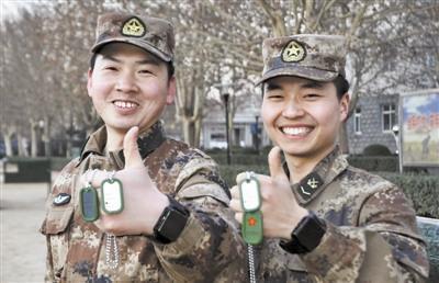 中国军人保障标识牌用处大官兵受伤可一键呼救(图)