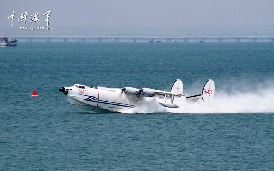 中国海军水上飞机紧急出动实施侦查救护-中新网