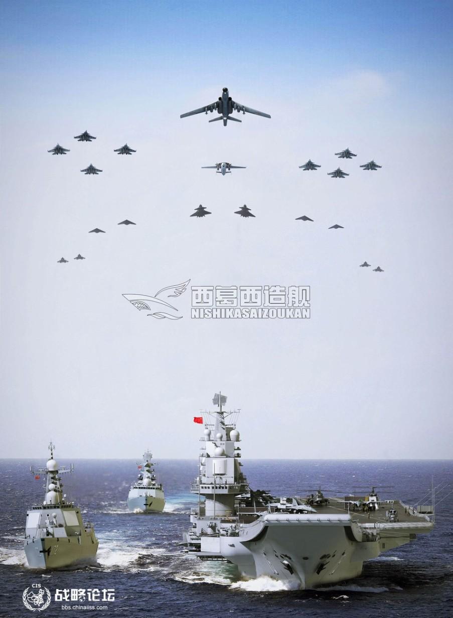 2015年中国海军航母编队海空联合演习畅想