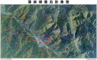 地图 甘肃/解放军总参完成甘肃定西灾区首批航测地图