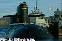 """揭秘俄罗斯""""北风之神""""战略核潜艇"""
