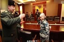 中国首位女空降兵捐款千万