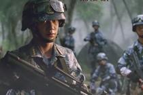 海军陆战队宣传片热血来袭