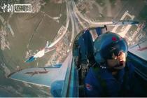 空军招飞宣传片完整版发布