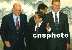黄菊会见美国客人:中国经济仍保持强劲发展势头