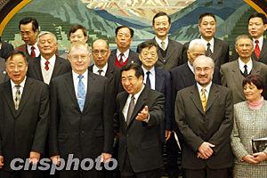 回良玉副总理会见世界气象组织(WMO)最高官