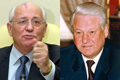 戈尔巴乔夫与叶利钦点评俄选举制度及反恐举措