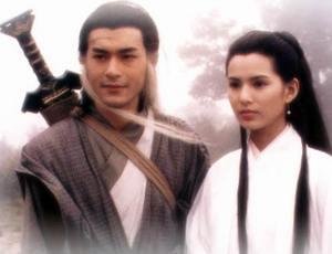 1995年tvb古天乐李若彤版《神雕侠侣》图片