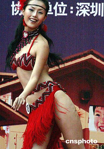 世界模特小姐表演拉丁舞