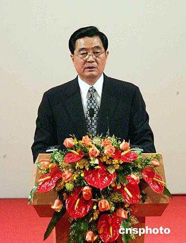 胡锦涛在澳门发表重要讲话