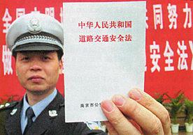 道路交通安全法讲座_5月1日,新道路交通安全法开始实施.