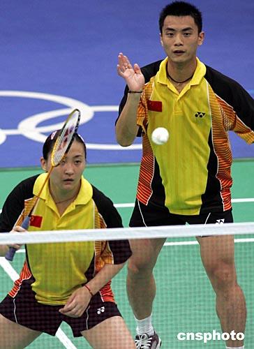 中国羽毛球混双陈其遒 赵婷婷被淘汰