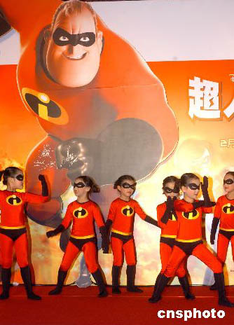 超人特工队 在香港首映