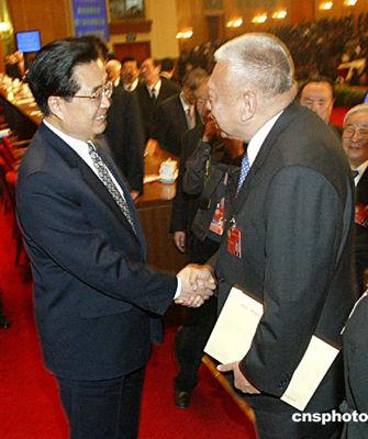 十届三次会议在北京闭幕,大会表决通过了增选董 ...
