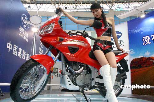 嘉陵新款摩托车亮相重庆国际摩托车博览会