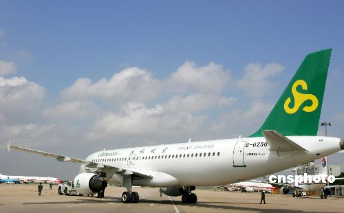 本次春秋航空为其上海至烟台的首航推出了一百九十九