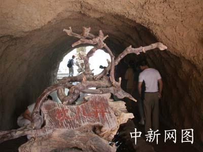 坎儿井 与长城 运河并列为中国古代三大工程