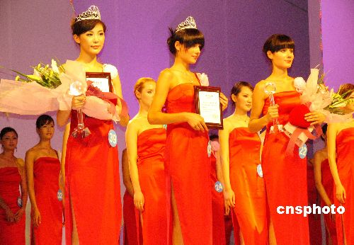 2005丝绸之路国际模特大赛决赛