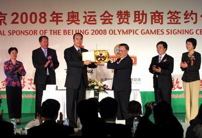 青岛啤酒成赞助商 北京奥运已确定9伙伴3赞助商