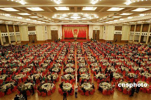 纪念中国人民抗日战争暨世界反法西斯战争胜利六十周年招高清图片