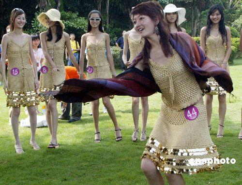 图:西藏佳丽教模特选手藏族舞蹈