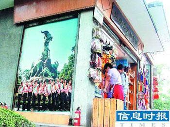 广州市五羊雕塑图案起纷争 百余企业收到律师函