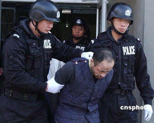 北京东城区北新幼儿园抢劫杀人案主犯被执行死刑