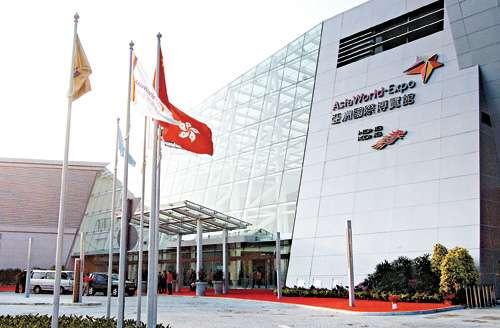 亚洲国际博览馆_亚洲国际博览馆首年料可为港招财40亿(图)