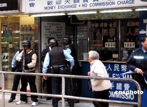 香港一家找换店怀疑遭打劫