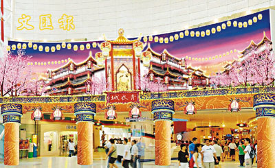 """青衣城则以""""宫廷彩灯会""""为主题,大门入口改建成立体宫殿,正中央图片"""