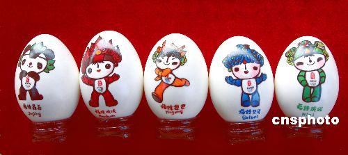 绘制的奥运五彩娃彩蛋
