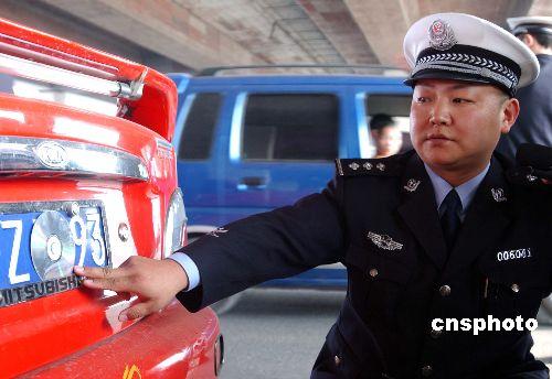 北京整治机动车无号牌等行为高清图片