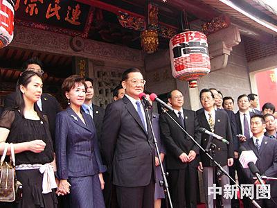 今日一线刘思颖祖籍-主席连战先生回祖籍地漳州马崎村参拜宗祠后对乡亲发表返乡感言.