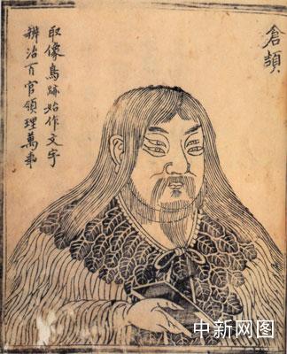 文與字 - 海印蒙学 - 北京海印蒙学教育