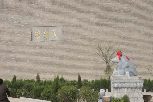 组图:永年广府古城风光
