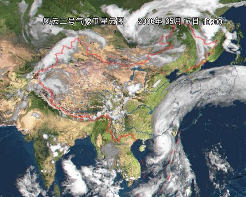 中央气象台卫星云图图片