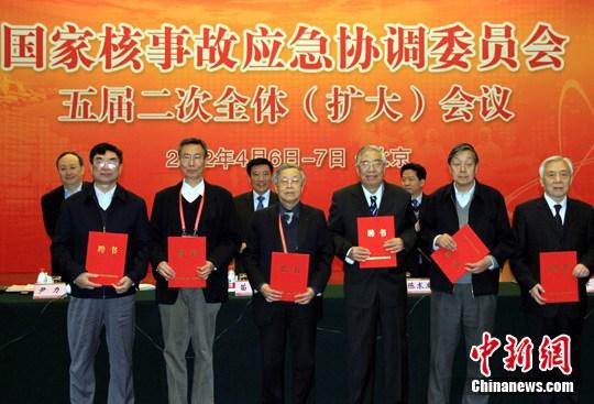 中国核应急组织机构和核应急体系进一步完善-中新网