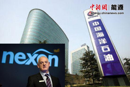 中海油表示,通过收购尼克森,中海油将进一步拓展其海外业务及资源