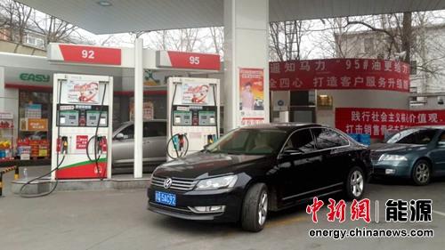 国内油价周四或再下调92号汽油望回归六元附近