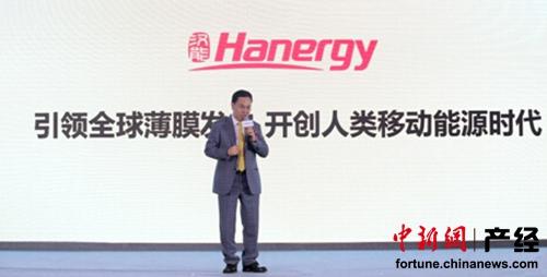 汉能推出移动能源解决方案带动传统行业绿色升级